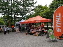 SNOOアウトドアフェスティバル2019in駒ケ根 (Imagen: 4)
